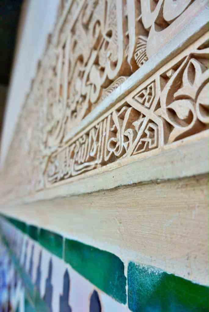 Visit Alhambra Granada Spain