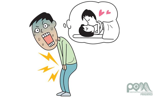 Gonorrea tratamiento