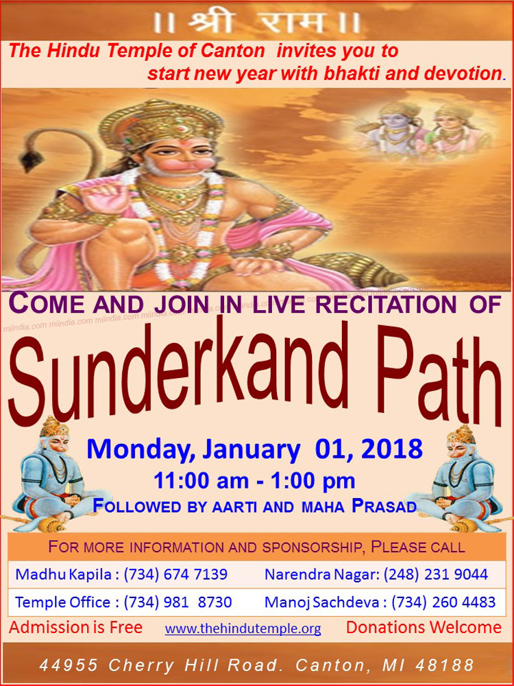 Come And Join In Live Recitation Of Sunderkand Path Followed By Aarti Maha Prasad