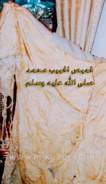 من,الصور,النادرة,عن,رسول,الله,عليه,الصلاة,والسلام , www.hwaro7i.com/vb/ , منتديات هوى روحي , من الصور النادرة عن رسول الله عليه الصلاة والسلام