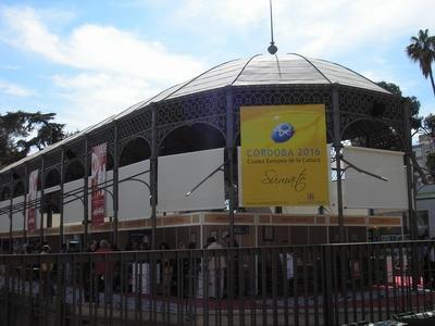 Kiosko Círculo de la Amistad 2007