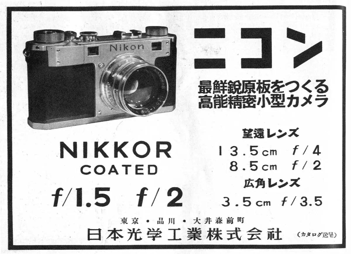 Nikon M (1949) - mike eckman dot com