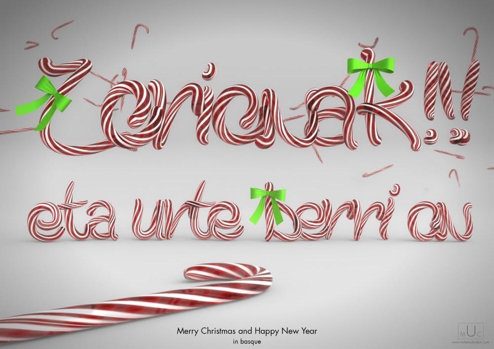 El christmas de este año con regalo incluido 3D typography