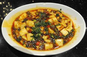 Taiwanese Deep-Fried Bean Curd