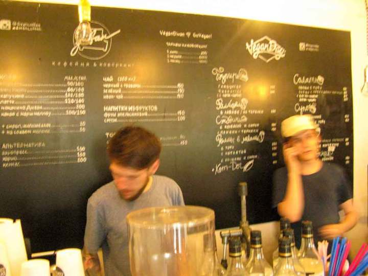 Staff behind the counter at Cafe Vegan Day, Kazan