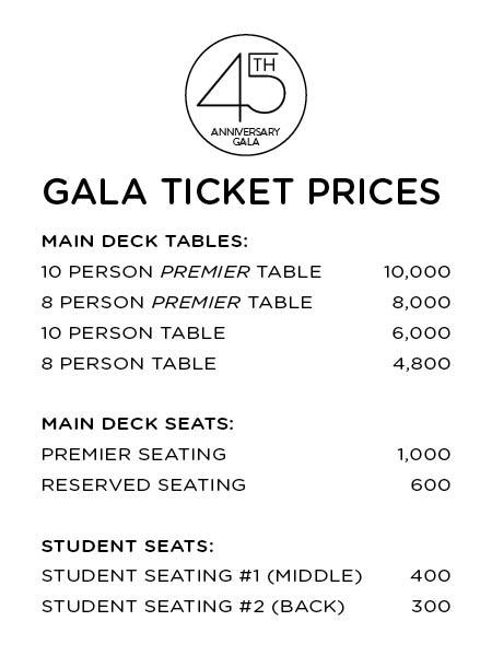 CC Int Gala - Pricing