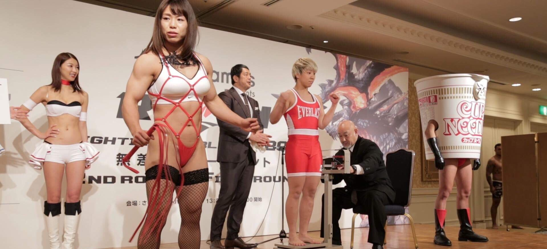 RIZIN 2016 World Grand Prix 2nd Round Weigh-In Highlights