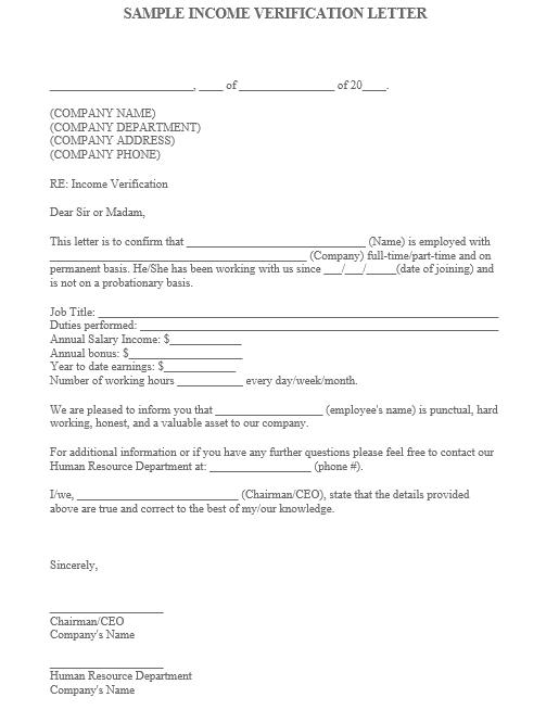 Income Verification Letter Sample 14