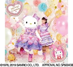 Hello Kitty at Miki House Land in Saitama shintoshin
