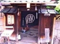 Honke Owariya em Quioto por mikix