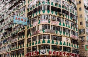 hongkong_2017_kowloon_01_2