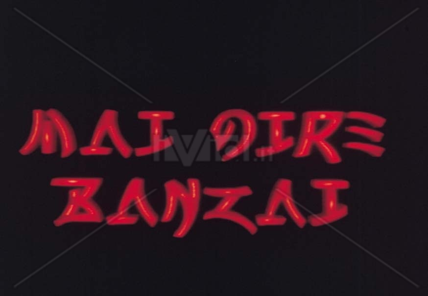 mai_dire_banzai_001_jpg_czkr