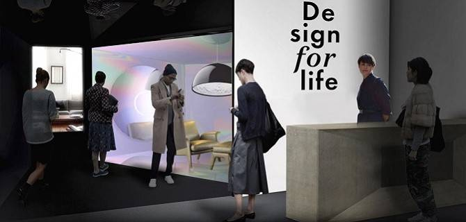 Design for life, in mostra a Palazzo Reale