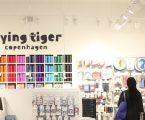 Tiger via Torino: non tutto ma di tutto