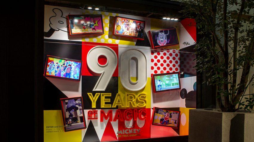90 anni di Topolino