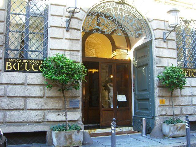 """миланский ресторан """"Il Boeucc"""""""