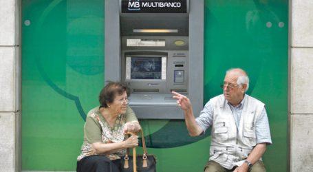 Transferências bancárias imediatas chegam a Portugal em 2018