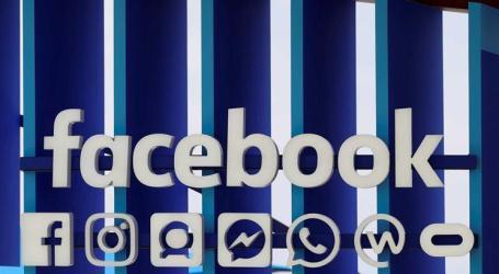 Facebook multado por falhar na privacidade