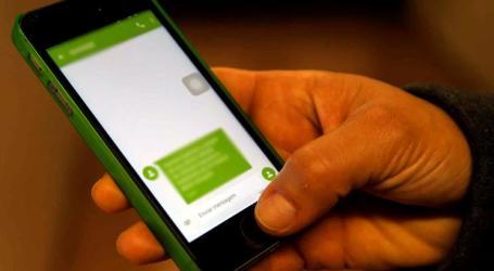 Utentes do Norte passam a receber SMS a avisar data da consulta