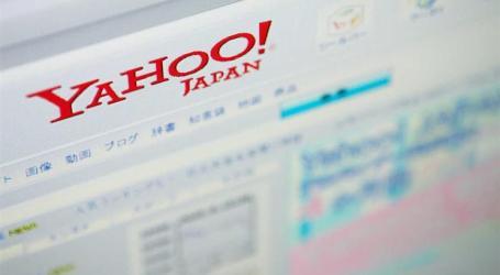 Autoridades japonesas investigam Apple por pressão ilegal sobre a Yahoo