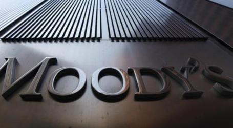 Moody's melhora rating dos Açores e Madeira