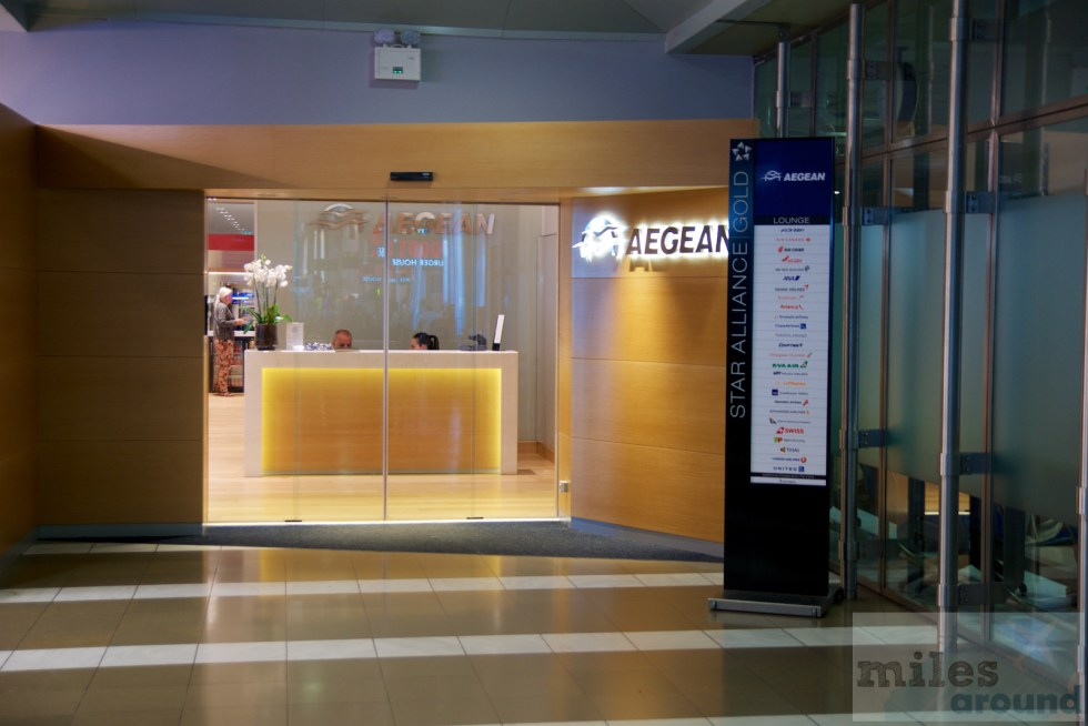 Aegean Business Lounge Salonicco