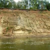 Red Cedar River