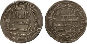 Lot4187 Islamic Coins Umayyad Kharijite Rebels, Anon Silver Dirham al-Kufa