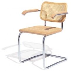 Marcel Breuer Cesca Chair With Armrests Panton Review Knoll Milia Shop