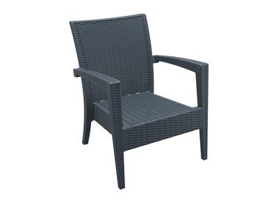 fauteuil de jardin en resine tressee gris samoa