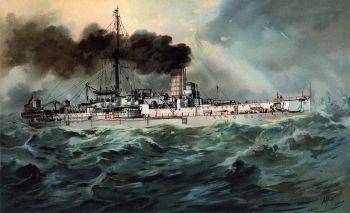Однотипное судно СМС Баден