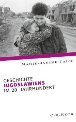 Europäische Geschichte im 20. Jahrhundert: Geschichte Jugoslawiens im 20. Jahrhundert Taschenbuch – 17. November 2014