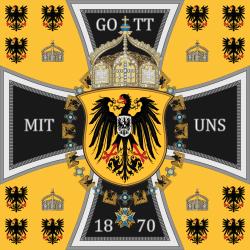 皇标威廉二世,普鲁士的座右铭上帝与我们同在