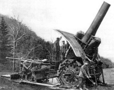 "42 cm Gamma Mortar ""Dicke Bertha"""