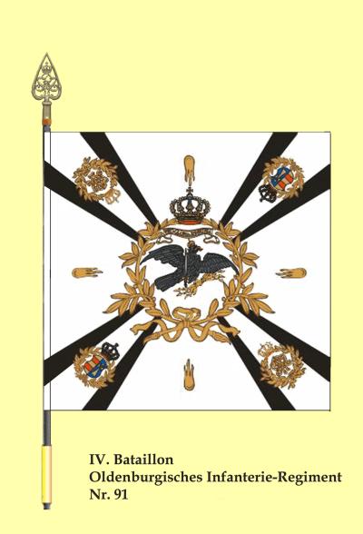 奥尔登堡步兵团第91营的旗帜