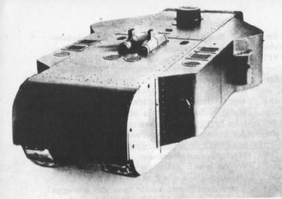 Машины сражения модель K Вид сзади