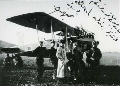 信天翁C.III