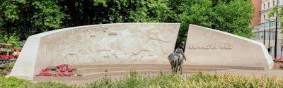 Животные в военном мемориале