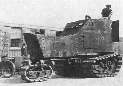 Киллен-Штрайт бронированный трактор с сооружением