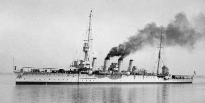 Легкий крейсер ГиС оатам