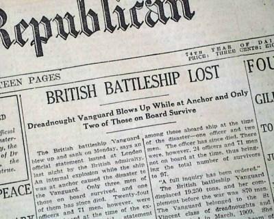 Уведомление в Спрингфилде Републикан от 14 июля 1917 о взрыве корабля