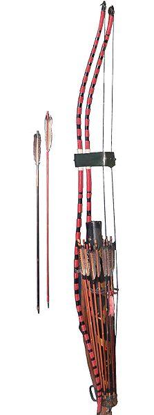 Japanese Longbow or Yumi