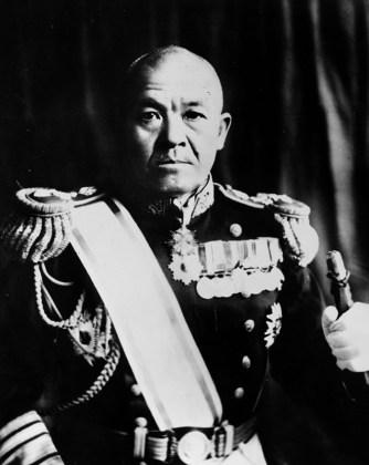 Admiral Chuichi Nagumo (1887-1944)