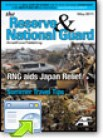 Military Disney Tips Featured in the Reserve & National Guard Magazine