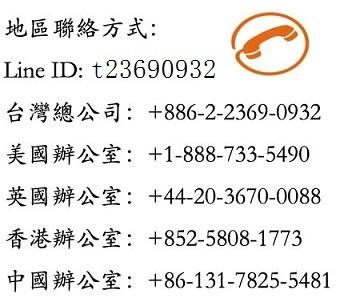 越南語翻譯-越南文翻譯-中越翻譯 | 華碩越南語翻譯社