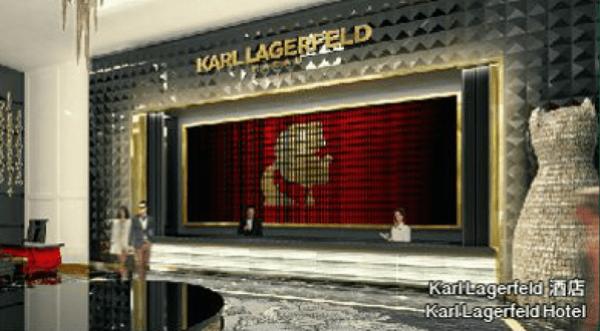 karl-lagerfeld-hotel