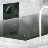 Vestkantbadet, såpe og vann til folket!