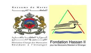 fondation Hassan II pour les MRE