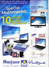 Catalogue Marjane