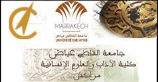FLSH Faculté des Lettre et des Sciences Humaines Semlalia de Marrakech